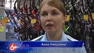 Новости ТВ 6 Курск 06 08 2018