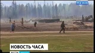 Виновников пожара в деревне Пойма Тайшетского района будут судить
