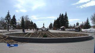 В Уфе готовятся к открытию сезона фонтанов