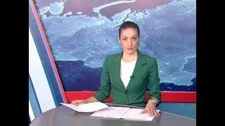 Вести Адыгея - 08.06.2018