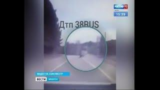 Видео смертельного ДТП в Шелеховском районе появилось в Сети