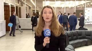 Валерий Радаев отчитывается перед депутатами областной Думы