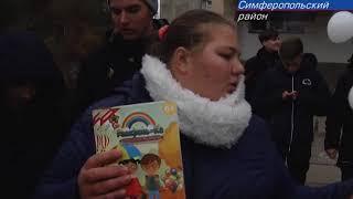 В Крыму вспоминают жертв автомобильных катастроф
