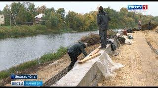 В Йошкар-Оле на берегу Малой Кокшаги строится дамба - Вести Марий Эл