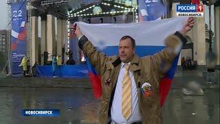Сибиряки отмечают День российского флага