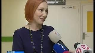 РОССИЯ 10 дек 2018 Пн 20 40