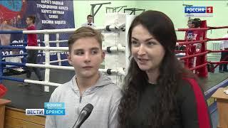 Юношеские игры боевых искусств в Брянске