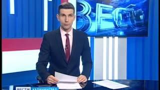 Депутат Госдумы хочет стать мэром Калининграда