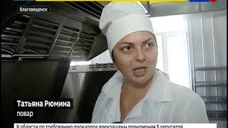 Cовременное общежитие для курсантов ДВОКУ