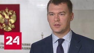 В Москве заработали общественные приемные кандидата в мэры от ЛДПР Михаила Дегтярева - Россия 24