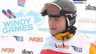 Под Костромой прошел первый открытый чемпионат области по сноукайтингу
