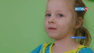 АЛДАН: В Алданском районе девочек рождается больше, чем мальчиков