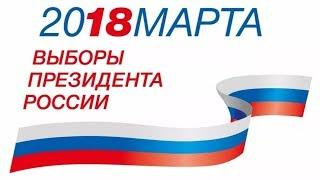 Главное на Радио России: как проходит подготовка к выборам?