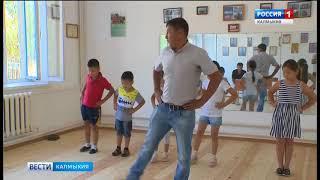 Калмыкия заявила о своем участии в приоритетном проекте «Культура»