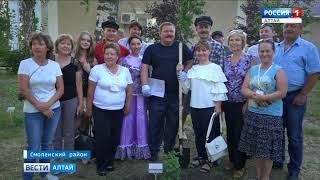 Всеросийский фестиваль «Земляки» имени Михаила Евдокимова прошёл в посёлке Верх-Обский