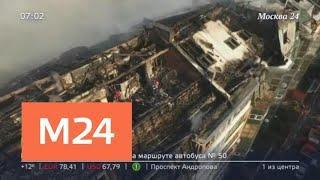 Пожар в жилом доме в Королеве полностью потушен - Москва 24