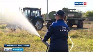 В Марий Эл с начала года добровольные пожарные потушили 134 пожара