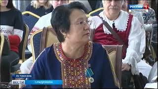 "Астраханцы пишут ""Большой этнографический диктант"""