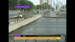Пробки из-за перекрытия ул. Копылова