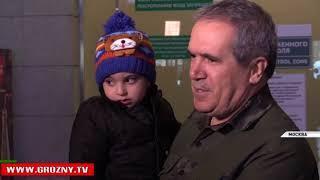 В Россию из Ирака возвращен еще один российский ребенок