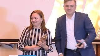 В Калининграде подвели итоги регионального конкурса «Талант гостеприимства»