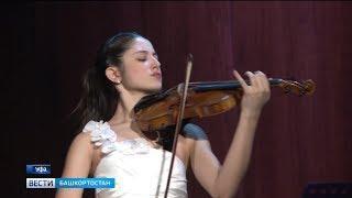 Международный конкурс скрипачей:на выступление каждого участника отведено полчаса