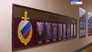 Портрет сотрудника ПДН Ирины Орленко (ГТРК Вятка)