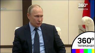 Владимир Путин поручил главе СК встретиться с пострадавшими