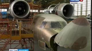 Руководство 308-го авиационного завода в Иванове обратилось за поддержкой к губернатору