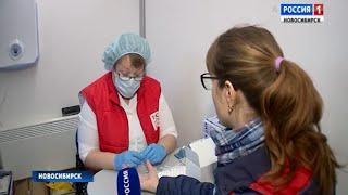 Новосибирцам предложили проверить свой ВИЧ-статус в мобильной лаборатории диагностики
