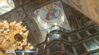 В Вологде обсуждают сохранение историко-культурного наследия «Русского Севера»