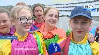 «Океан историй»: «Дети мира» собрались в ВДЦ «Океан»