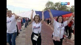 В Ростове в День России развернули 240-метровый триколор
