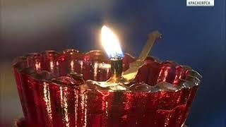 В Красноярск привезли икону Покрова Пресвятой Богородицы с частицей омофора