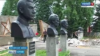 В Алтайском районе по программе местных инициатив отремонтируют памятник погибшим войнам