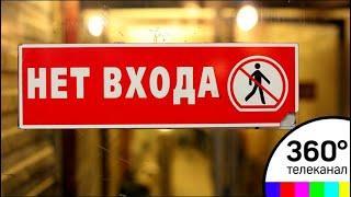 Три станции фиолетовой ветки метро закроют на неделю