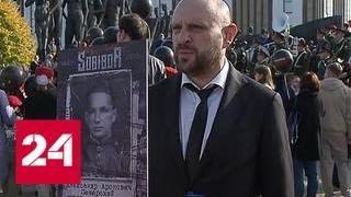 75-я годовщина восстания в Собиборе: в Москве прошли памятные мероприятия - Россия 24