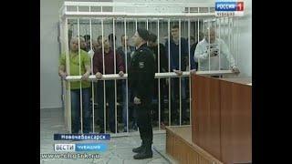 Новочебоксарский суд вынес приговор участникам крупной преступной наркогруппировки