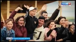 """Астрахань готовится к встрече участников международного ралли-рейда """"Шелковый путь"""""""