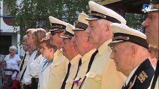 В Великом Новгороде отметили День Военно-Морского Флота