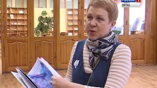 В Кирове прошла выставка рукотворных книг(ГТРК Вятка)