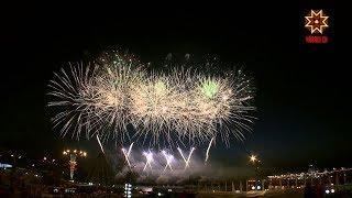 Чувашия отметила День республики.