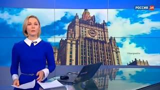 Россия закрывает Генконсульство Великобритании в Санкт-Петербурге Ответ России на санкции Лондона
