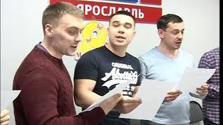 Сотрудники ГТРК «Ярославия» поздравили женщин-коллег с 8 марта