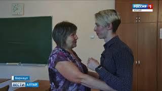 Выпускник из Барнаула будет изучать кибернетику в МГУ