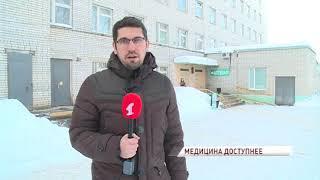 В Тутаевской центральной районной больнице открылось эндоскопическое отделение