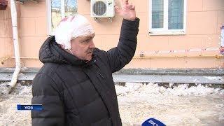 В Уфе на пожилого мужчину с крыши упала сосулька