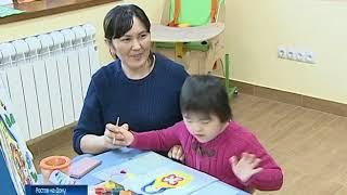 Стопроцентное образование: как на Дону помогают адаптироваться особенным детям