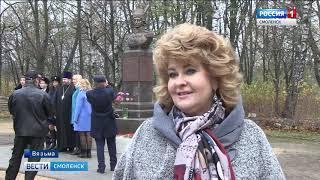На Смоленщине открыли памятник Матвею Платову