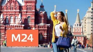 """""""Утро"""": теплая сухая погода ожидается в Москве 30 июля - Москва 24"""